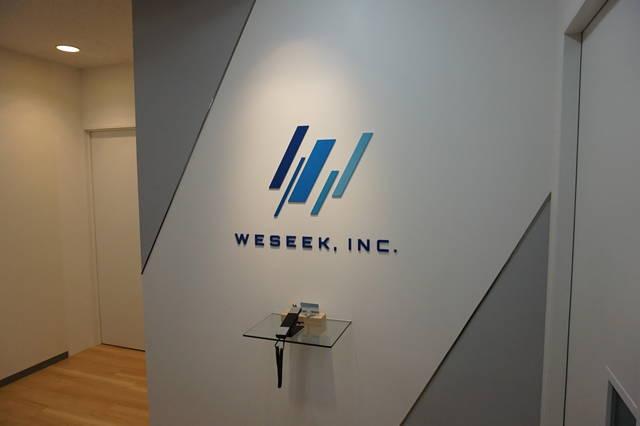 『驚き』を作る会社、株式会社WESEEKに行ってきました!