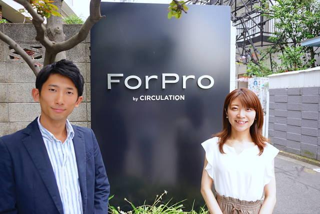 プロフェッショナルの為のオフィス「ForPro」を掲げる、株式会社サーキュレーションのオフィス