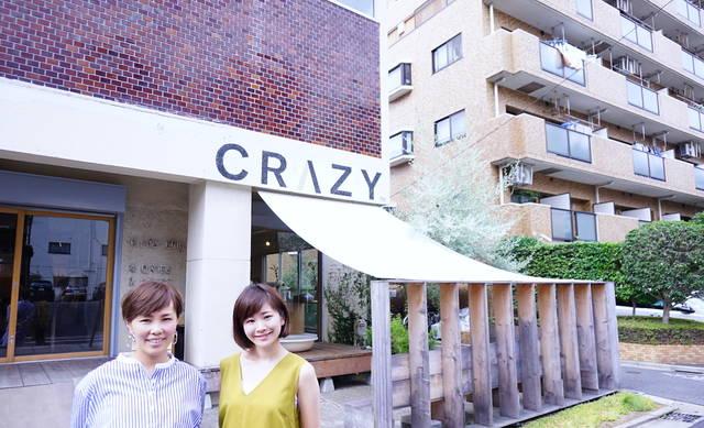 完全オーダーメイドウエディング、CRAZY WEDDINGを提供する株式会社CRAZYのフルリノベーションオフィス!