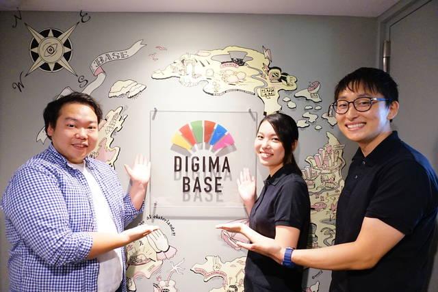 KFSコンサルティングとResorzが共同で運営する、海外ビジネスに特化したコミュニティスペース「DIGIMA〜出島〜 BASE」