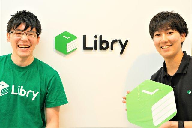"""新オフィスは大きく飛び立つための""""発射台""""。教育現場の頼れるパートナー株式会社Libry(リブリー)"""