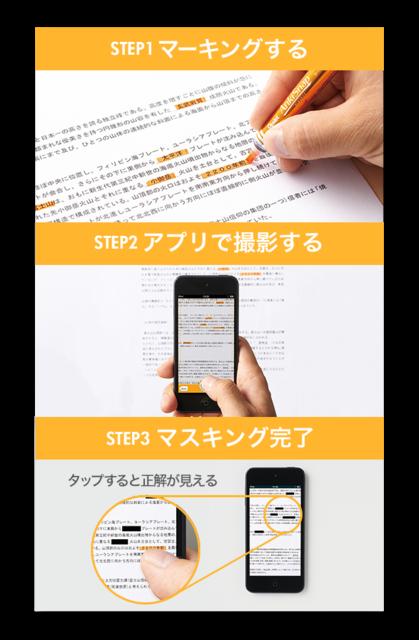 http://www.ankisnap.jp (350)