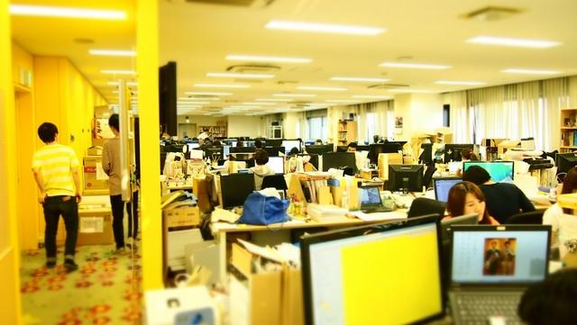 作業環境にこだわりはありますか?