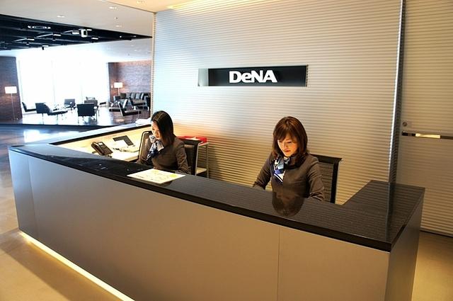 渋谷のランドマークに入る「DeNA」オフィスは、仕事がトコトン進む秘密があった!