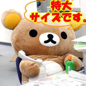 http://item.rakuten.co.jp/bigstar/52-403979/ (1741)