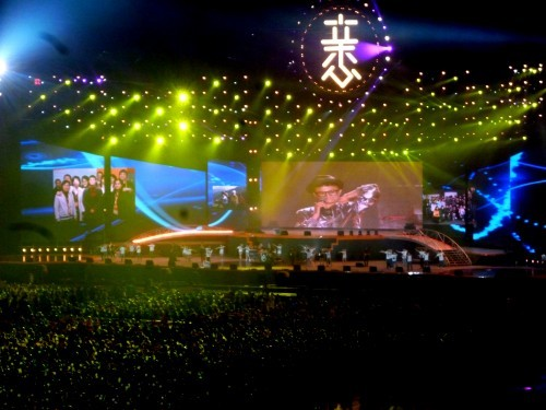 http://www.chinabusiness-headline.com/2013/05/36402/ (2062)