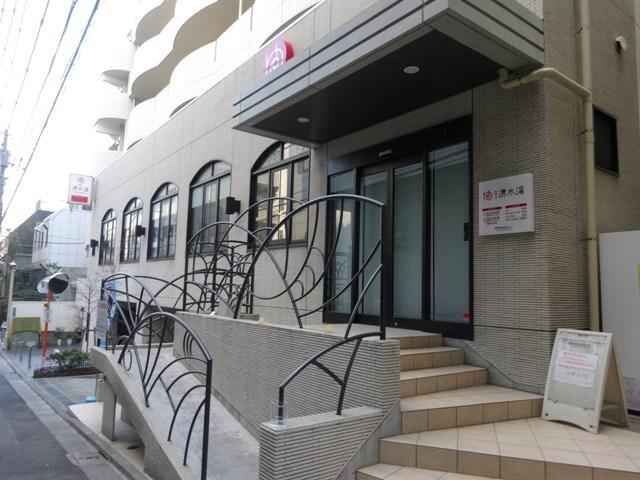 新青山東急ビル~隣りの清水湯