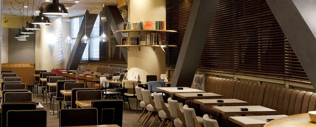WIRED CAFE渋谷QFRONT店|Brands|CAFE COMPANY (4598)