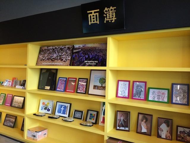 A sneak peek inside Facebook's office in Singapore! (7592)