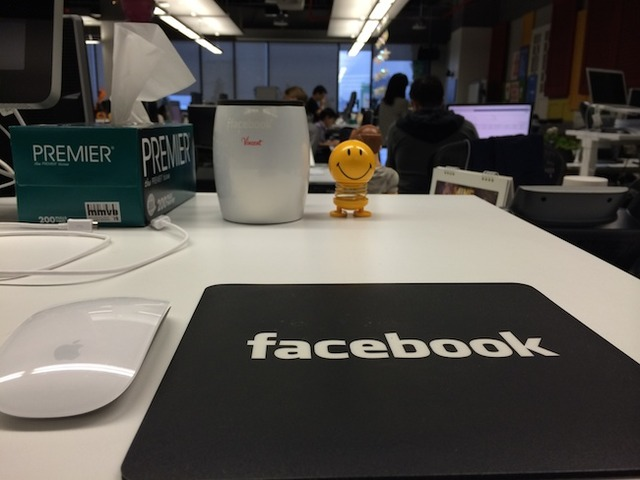 A sneak peek inside Facebook's office in Singapore! (7599)
