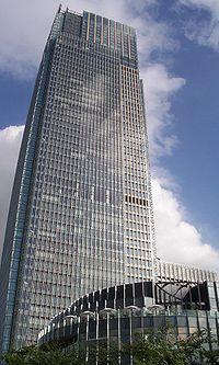 ミッドタウン・タワー (9883)