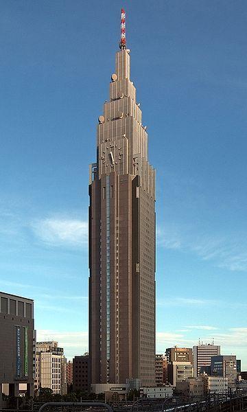 NTT DoCoMo Yoyogi Building (9923)
