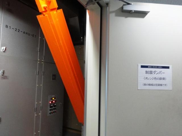 品川シーサイドパークタワーの安全装置