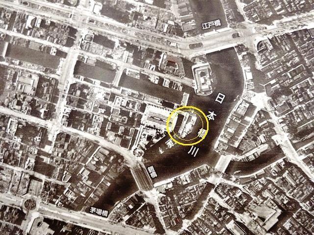 1942年の日本橋付近の航空写真