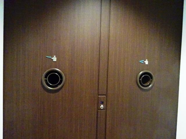 東急番町ビル 休息室②