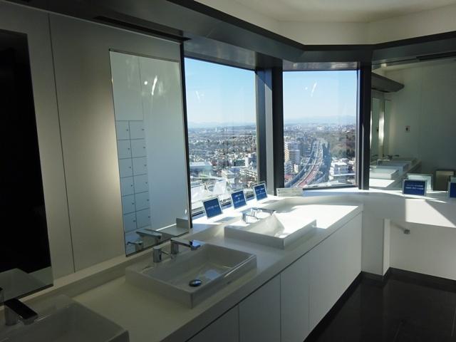 世田谷ビジネススクエアタワー トイレ