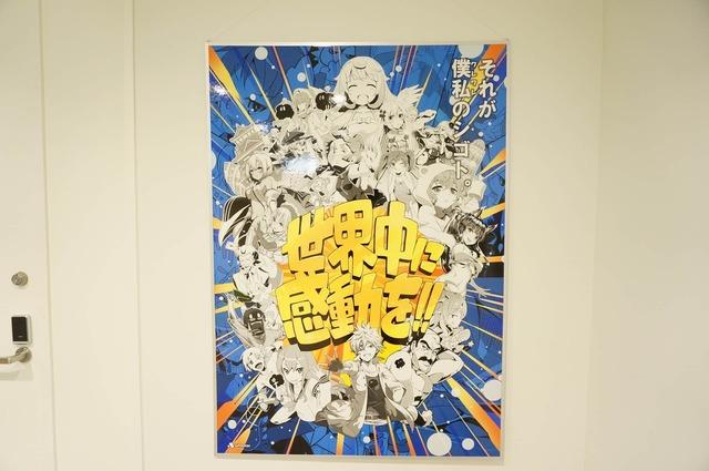 ビジョンポスター