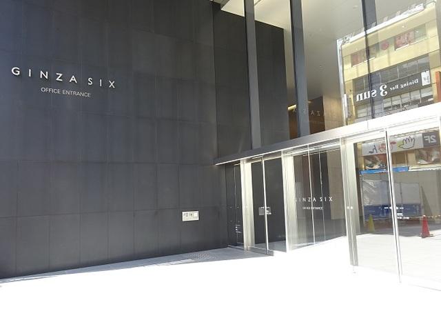 GINZA SIX オフィスエントランス入口
