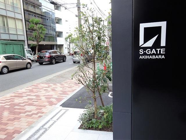 S-GATE秋葉原 ビル入口