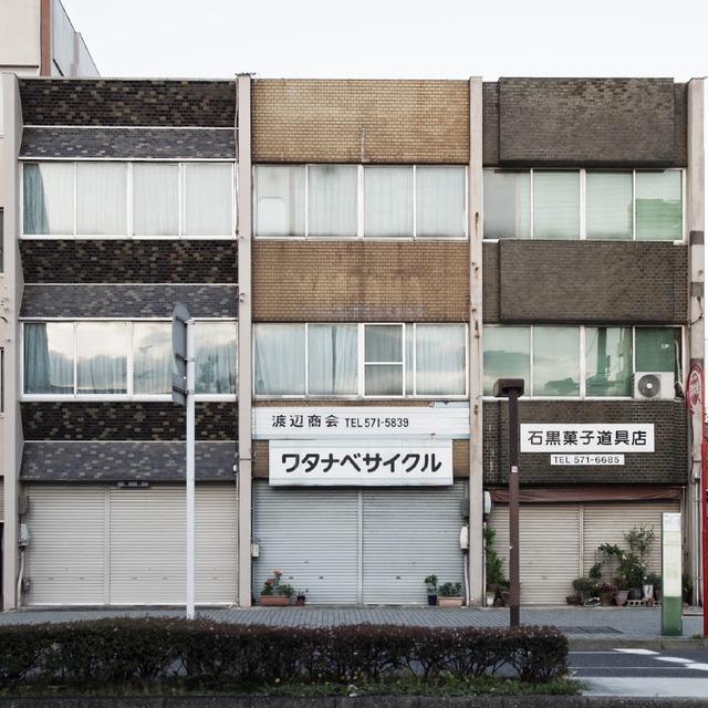 名古屋 渋ビル研究会。【旧ブログ】: タイル (17772)