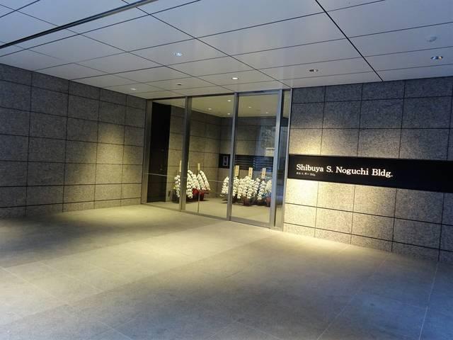 渋谷S.野口Bldg. エントランス