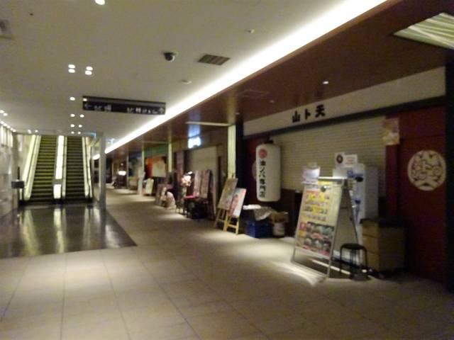 東京スクエアガーデン 店舗街