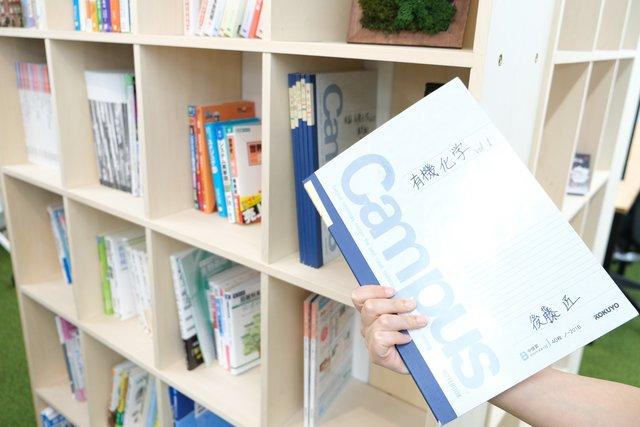 勉強の虫だった後藤少年(当時高校三年生)のノート!サー...