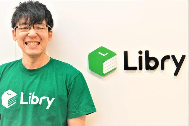 株式会社Libry 代表取締役CEO 後藤匠