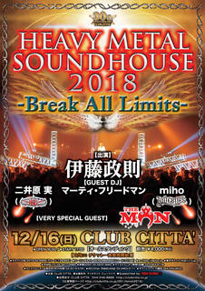 HEAVY METAL SOUNDHOUSE 2018-Break All Limits-