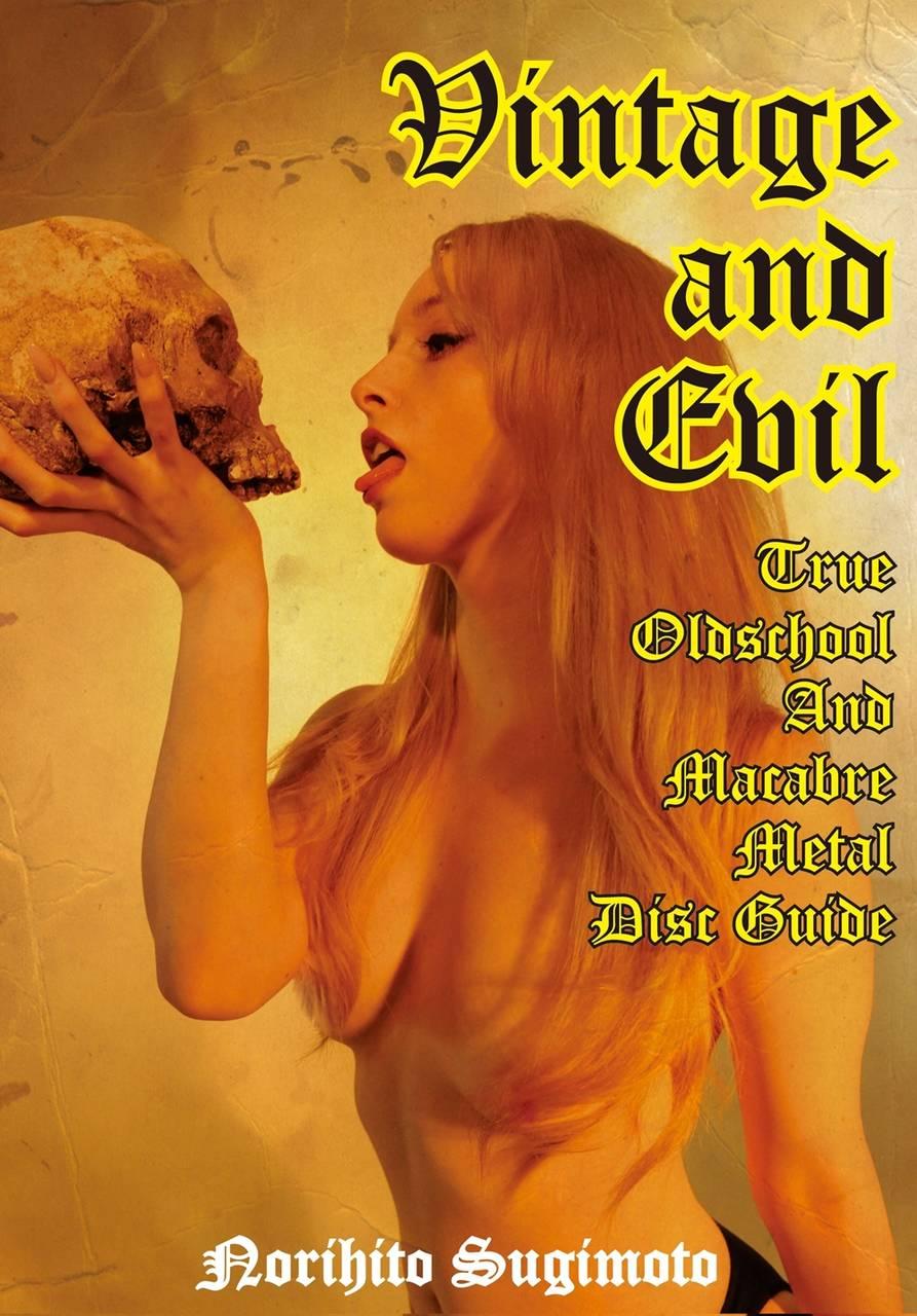 """アンダーグラウンド・メタルの精神史を総覧するディスクガイド『ヴィンテージ・アンド・イーヴル』が12/26に発売。""""ヴィンテージ""""で""""邪悪""""な音源を約800枚紹介"""