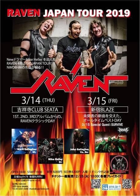 <RAVEN JAPAN TOUR 2019>