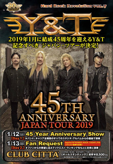 Y&T 45TH ANNIVERSARY JAPAN TOUR 2019