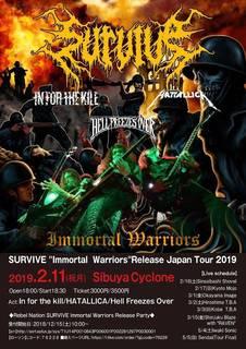 """国産エクストリーム・メタルの雄、SURVIVEが""""Immortal  Warriors"""" Japan Tour2019を発表!"""