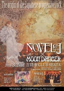 〈The origin of the Japanese progressive rock〉 MOON DANCER、NOVELA~broke off~