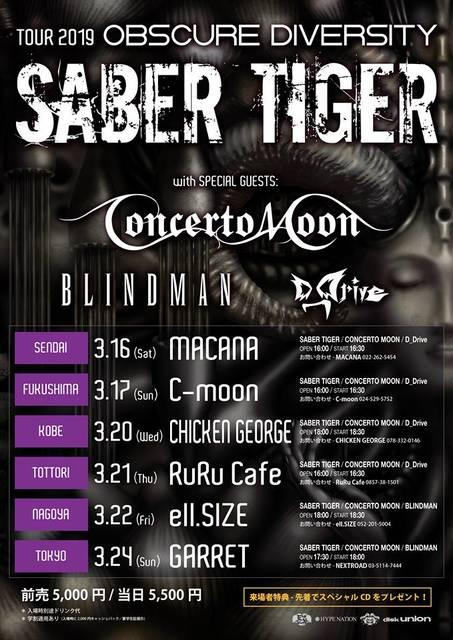 SABER TIGER TOUR 2019 - OBSCURE DIVERSITY
