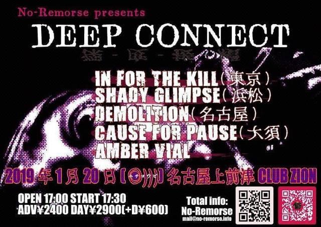 NO-REMORSE presents <DEEP CONNECT>