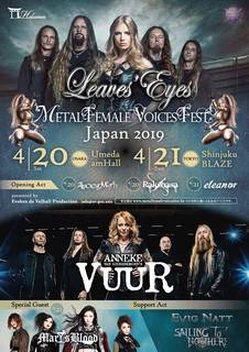 Metal Female Voices Fest Japan 2019