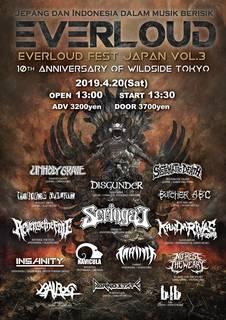 インドネシアのラウド・ミュージックの祭典『EVERLOUD FEST』の日本編が今年も開催!!!