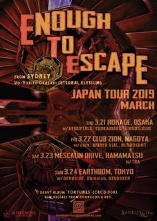日本が世界に誇るドゥーム・マスター岡崎幸人が在籍する日豪混成バンドENOUGH TO ESCAPE のジャパン・ツアー決定!