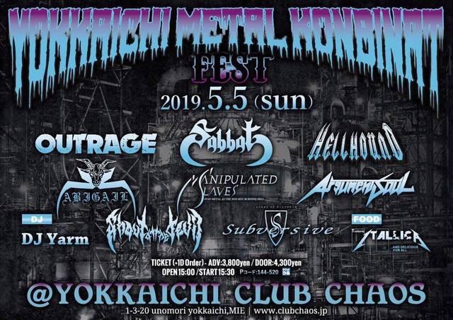 <YOKKAICHI METAL KOMBINAT FEST!!>