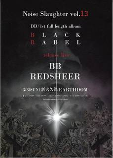 "BB/1st full length album ""BLACK BABEL"" release live『Noise Slaughter vol.13』"