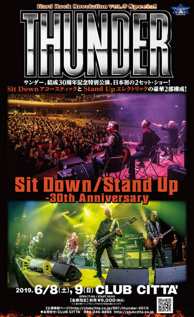 THUNDER Sit Down / Stand Up - 30 th Anniversary