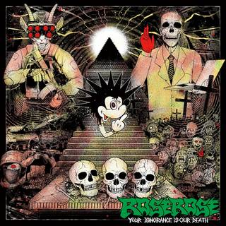 ROSEROSE『YOUR IGNORANCE IS OUR DEATH』