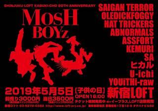 子供の日恒例のイベント『MOSH BOYz』
