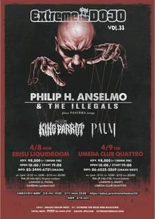 フィリップ・アンセルモ率いるPhilip H. Anselmo & The Illegalsの来日公演がメンバーの体調不良により延期、振替に