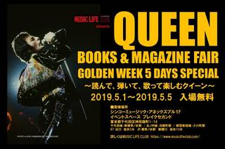 『QUEEN BOOKS & MAGAZINE FAIR GOLDEN WEEK 7DAYS SPECIAL』