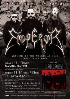 EMPEROR『Anthems to the welkin at dusk - final japan tour』