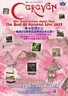 CARAVAN『50th Anniversary Japan Tour  The Best Of Caravan Live 2019』
