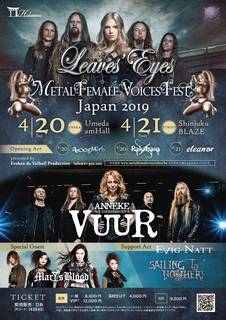 「METAL FEMALE VOICES FEST JAPAN 2019」ライブ・レポート