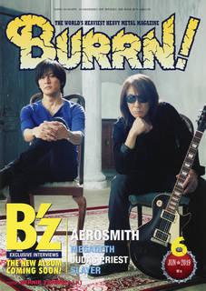 BURRN!2019年6月号、5月2日発売 巻頭特集はB'z!